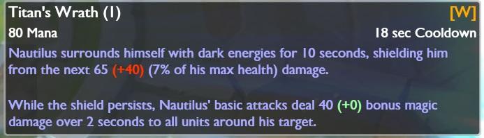 nautilus-w