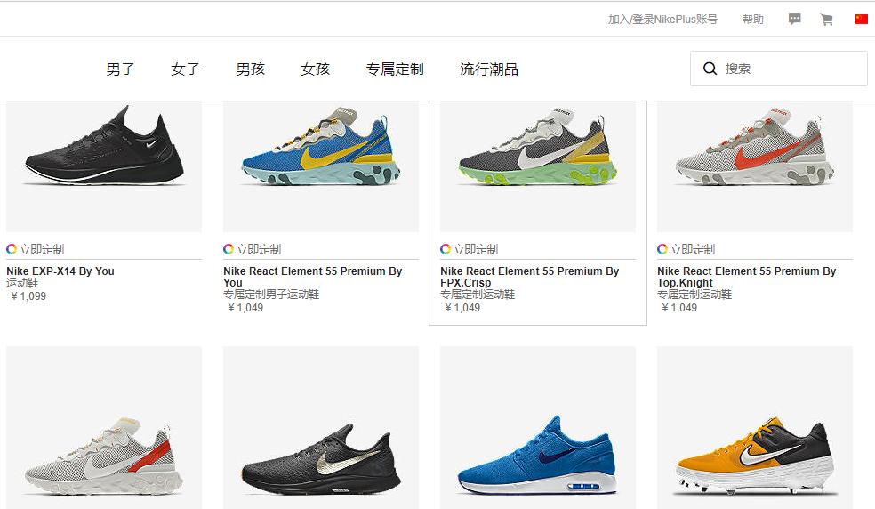 acheter pas cher cdfa1 101b8 LoL: Site chinês da Nike adiciona tênis personalizados por ...