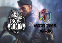 Black Dragons WCG 2019 Crossfire
