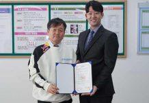 Kim Jong-soon e Choi Sang-in, CEO da DragonX