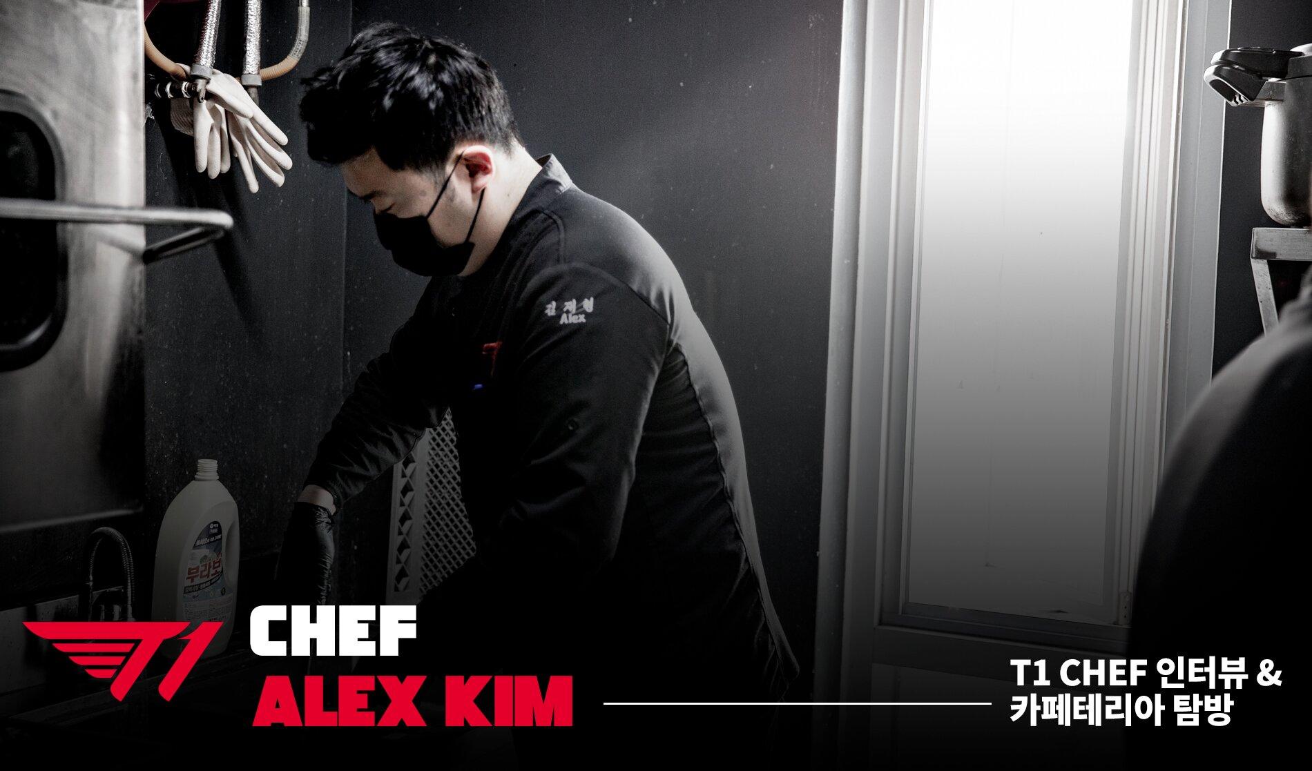 T1 chefe Kim