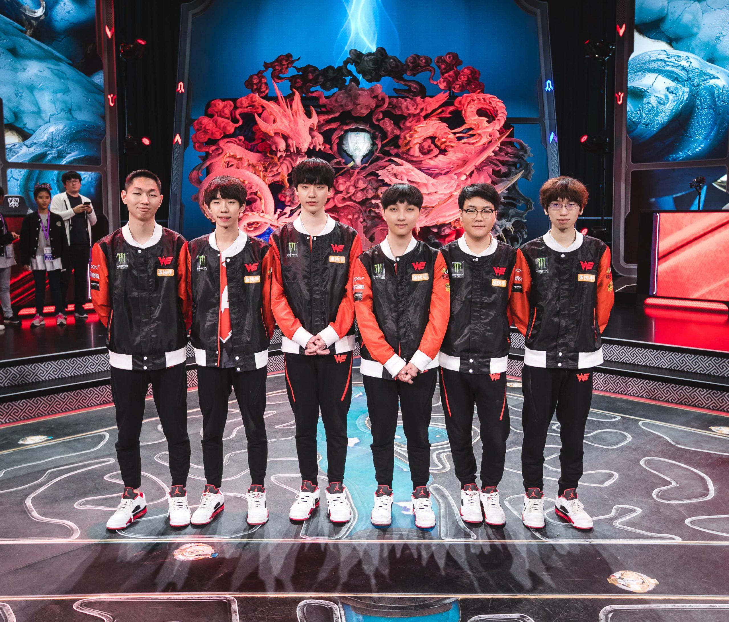 Team WE 2017 LPL-min