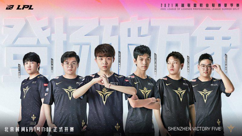Imagem da line-up de LoL da Victory Five